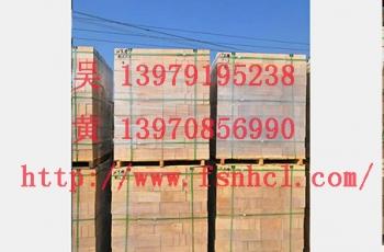 长沙南昌高铝砖