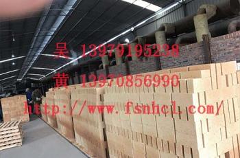 长沙南昌高铝砖厂