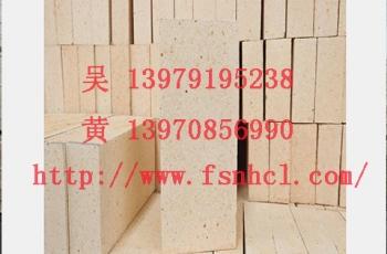 长沙耐火砖厂