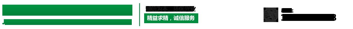 江西丰硕beplay体育app下载有限公司